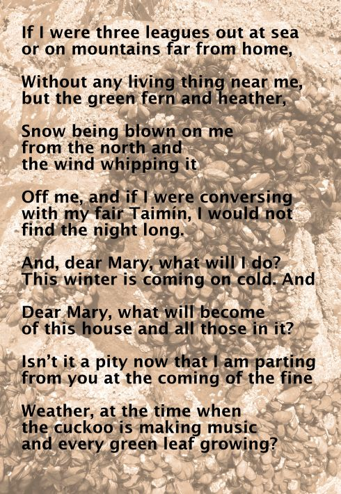 Lyrics of Amhrán Mhuighinse, aan Irish song in the sean nos style, verse 1 and 2 in English.