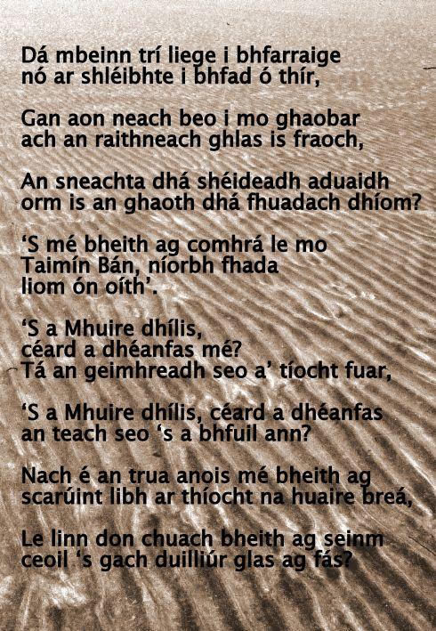 Lyrics of Amhrán Mhuighinse, aan Irish song in the sean nos style, verse 1 in Irish.