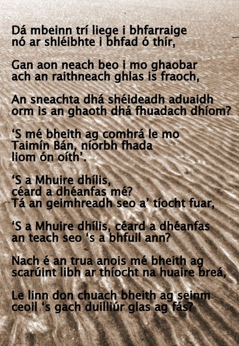 Lyrics of Amhrán Mhuighinse, aan Irish song in the sean nos style, verse 1 in Irish.