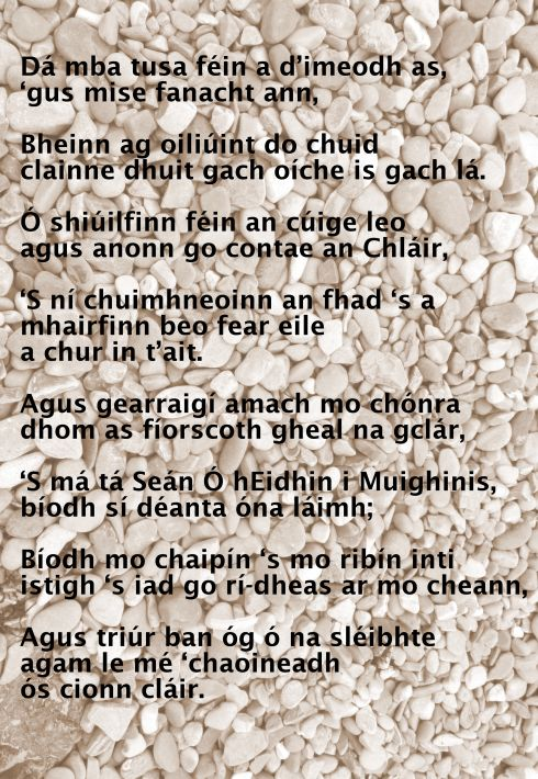 Lyrics of Amhrán Mhuighinse, aan Irish song in the sean nos style, verse 2 in Irish.